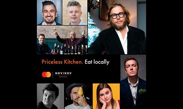 Priceless Kitchen. Eat locally: гастрономические онлайн-путешествия поРоссии сNovikov School
