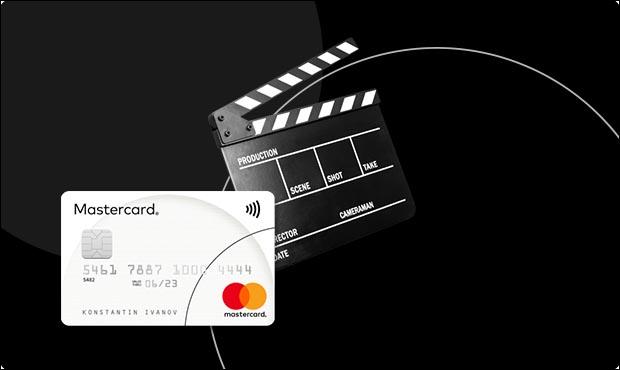 10% дополнительными бонусными баллами вонлайн-кинотеатре «КиноПоискHD»
